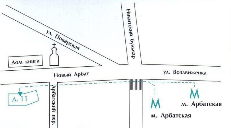 схема проезда Новый Арбат.